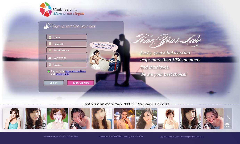 相亲网站_网站设计/相亲网站登陆页改版设计
