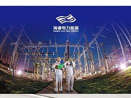 电力能源LOGO