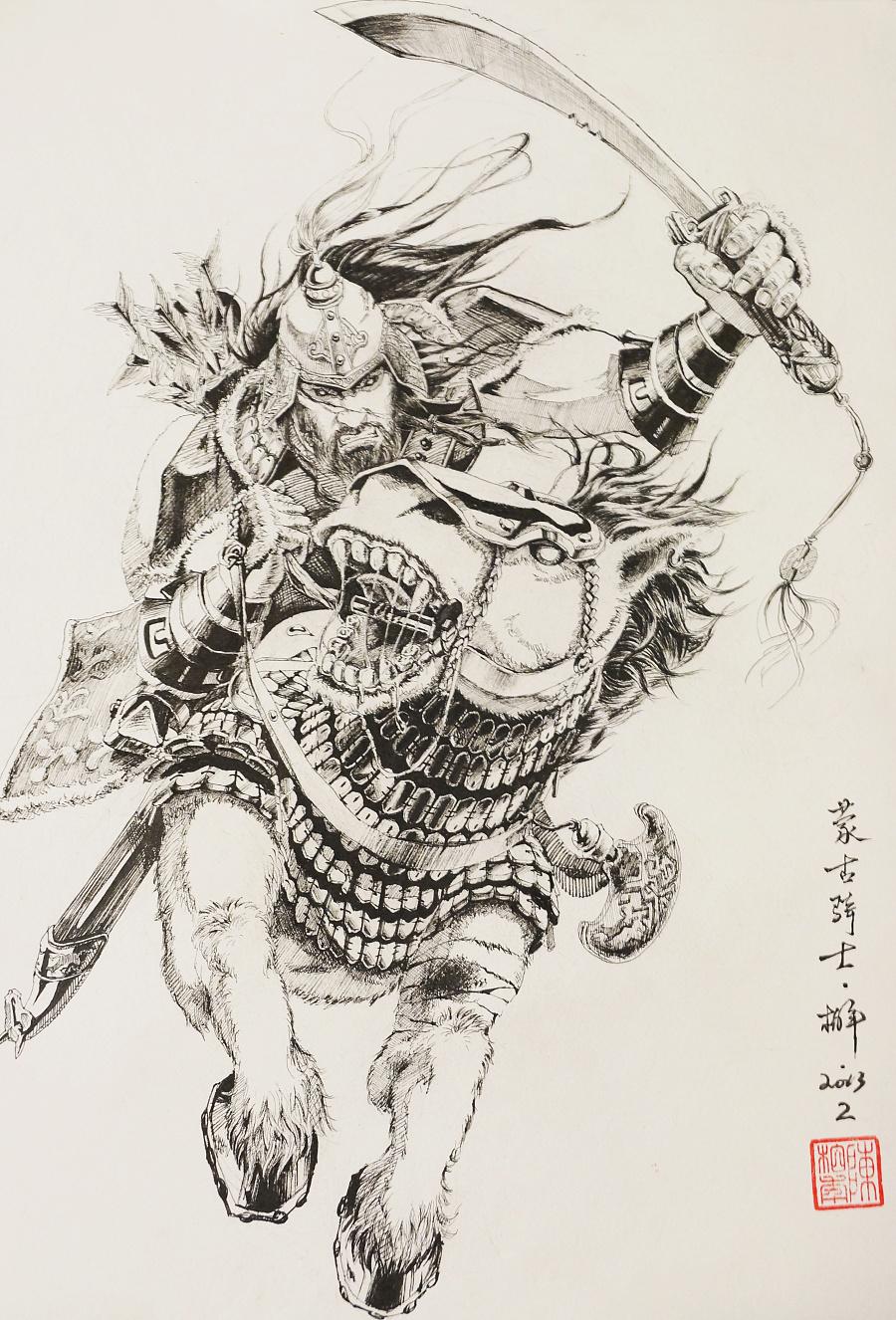 蒙古手绘图案大全