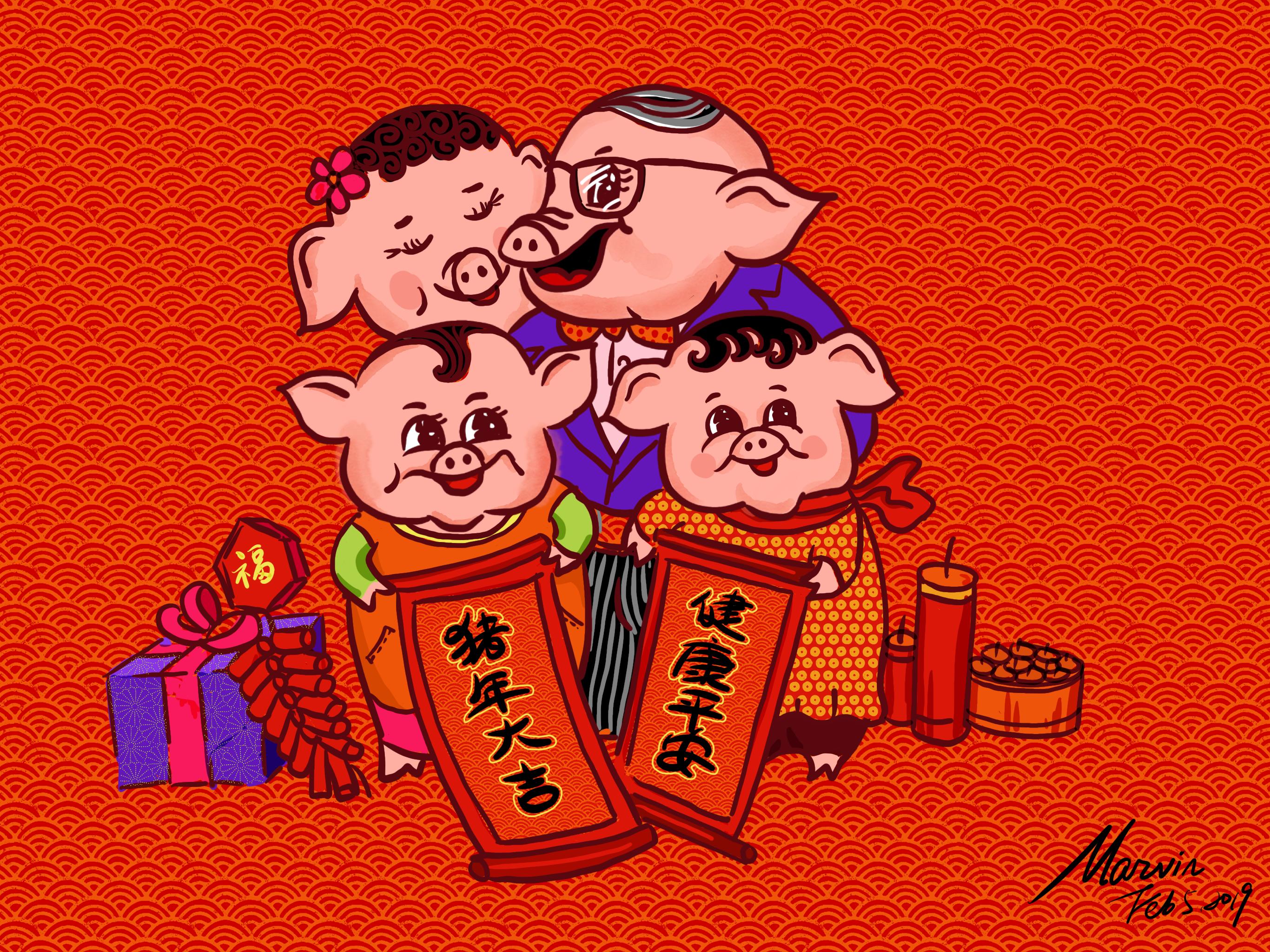猪年大吉 插画 插画习作 煦大海 - 原创作品 - 站酷图片