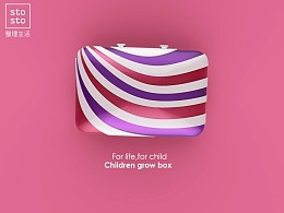 儿童成长记忆箱-简要的产品外观设计