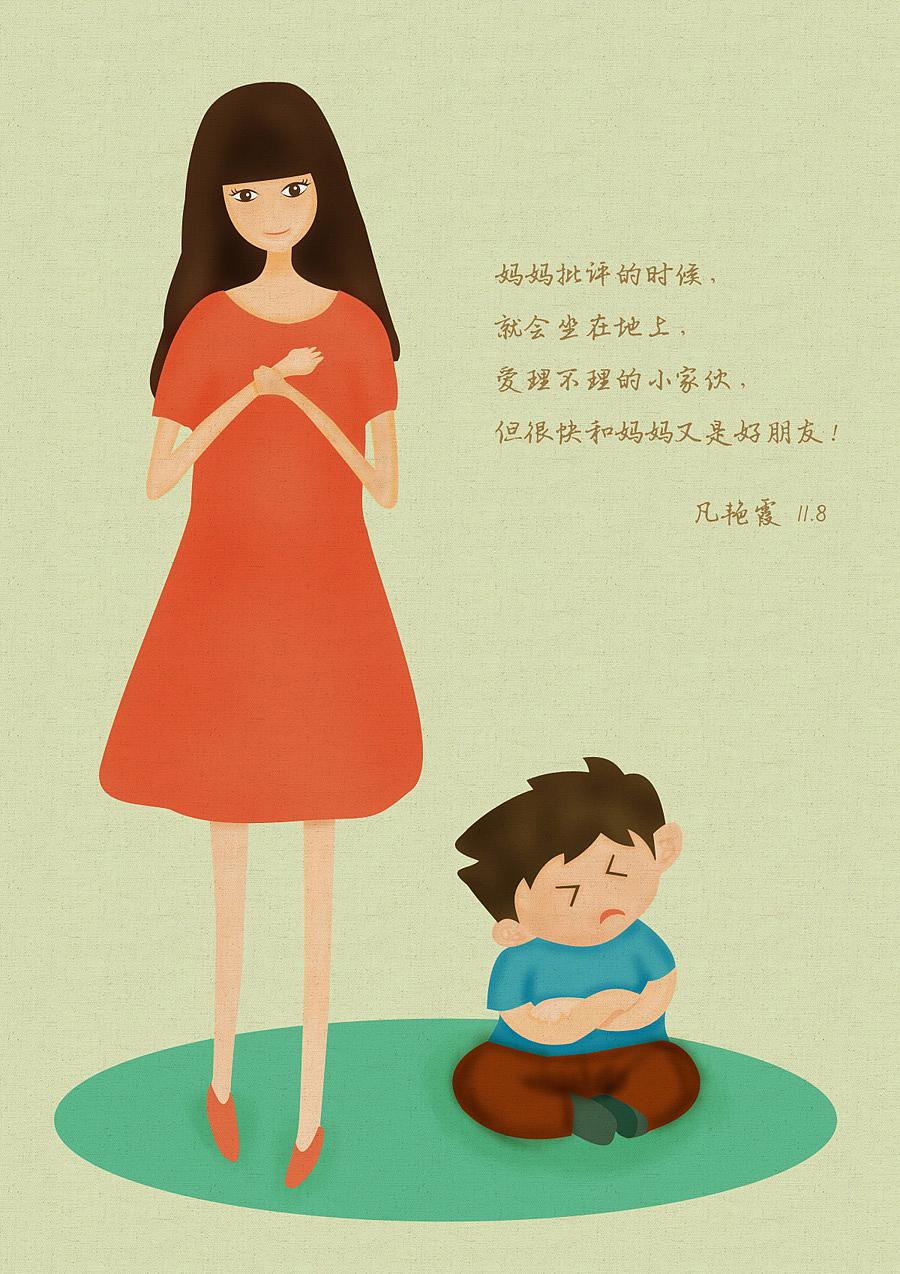 亲子系列#辛宇凡成长系列图片