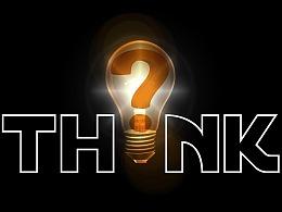 找到思维局限的根源,才能对症下药