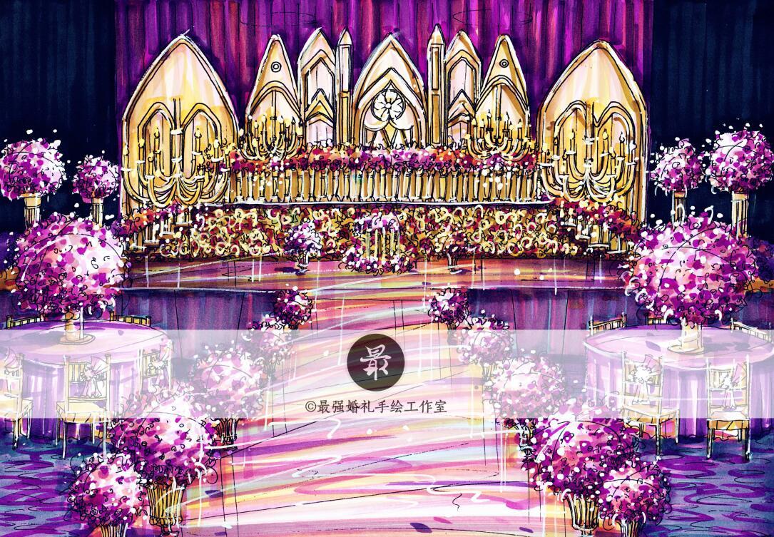 【婚礼手绘】紫色婚礼手绘效果图|空间|舞台美术|婚礼