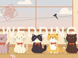 当小猫咪遇上婚庆