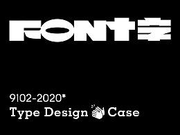 字體標誌設計