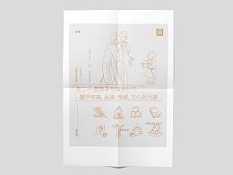 二不姜寒茶✖️YUWAN STUDIO