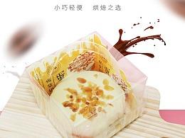 详情页——透明蛋糕盒