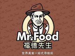 武汉集唯-福德先生VI
