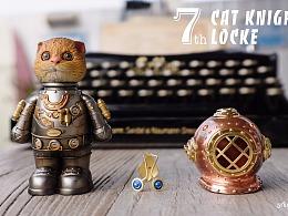 蒸汽工厂SteamArts七周年限定Q版猫骑士洛克