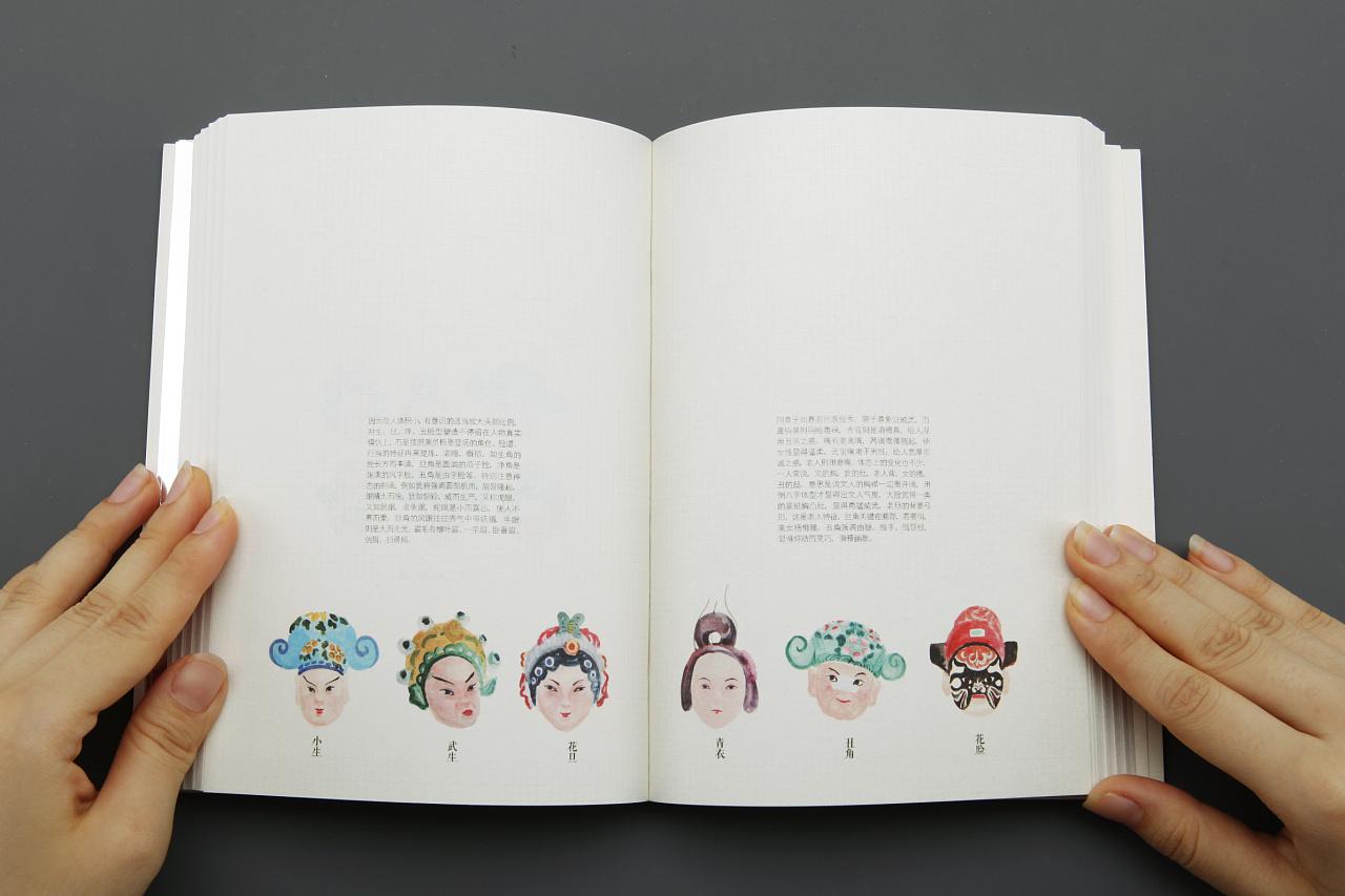 无锡惠山泥人旅游产品设计——水彩手绘笔记本