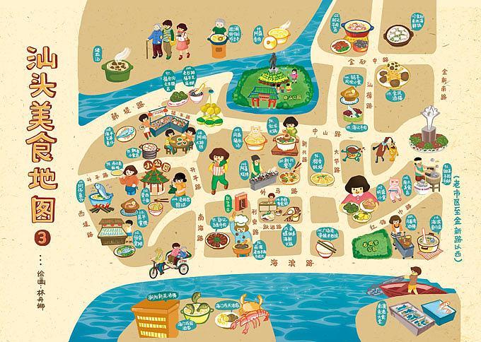 汕头美食地图和潮汕名食特产图