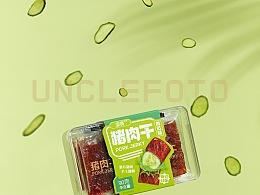 平面案例 | 亚食肉脯 & UNCLEFOTO
