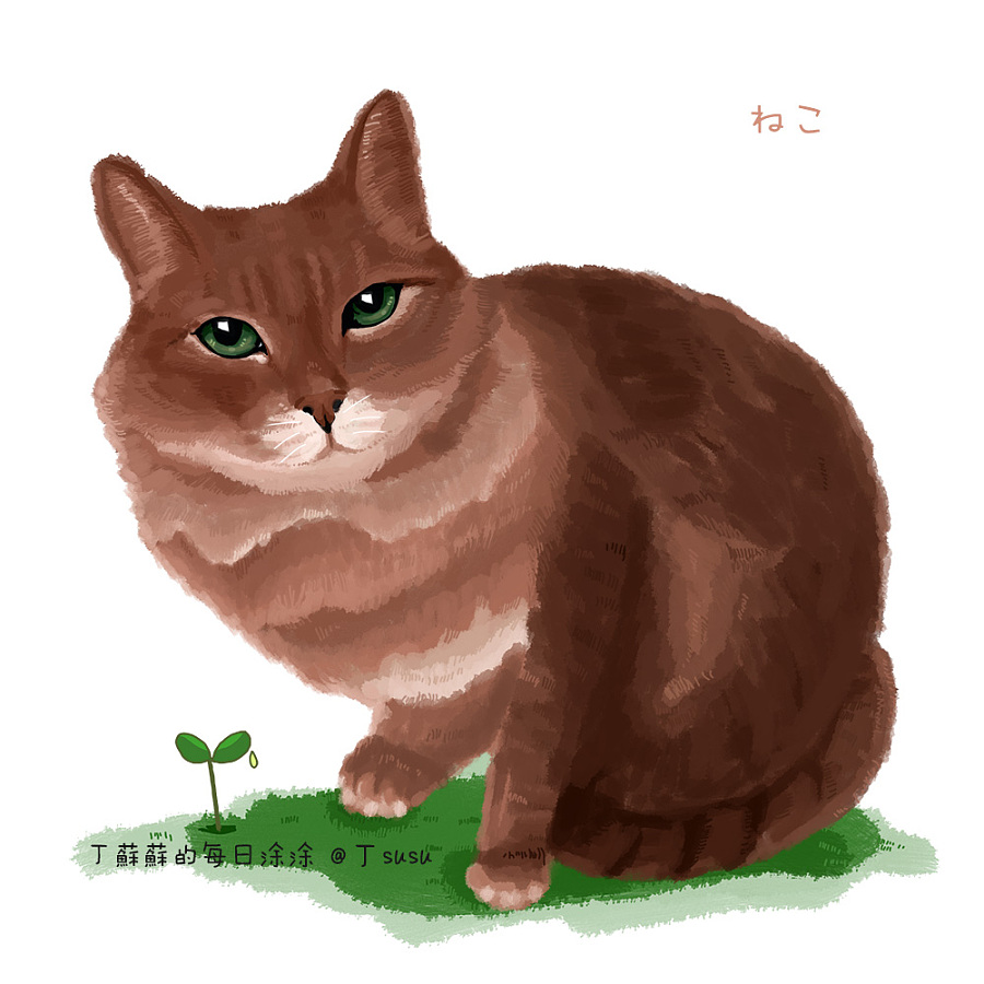 ps手绘 插画 涂鸦 动物 原画 日系