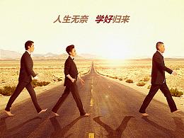 电影《一个勺子》海报