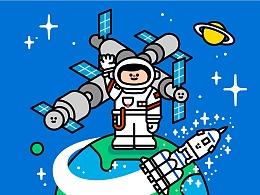 中国航天IP形象——太空创想