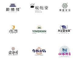 标志 | Logo Design -《一》