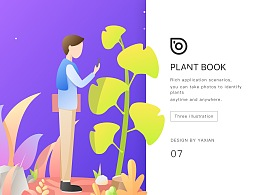 Plant book APP 1.0-UI Design