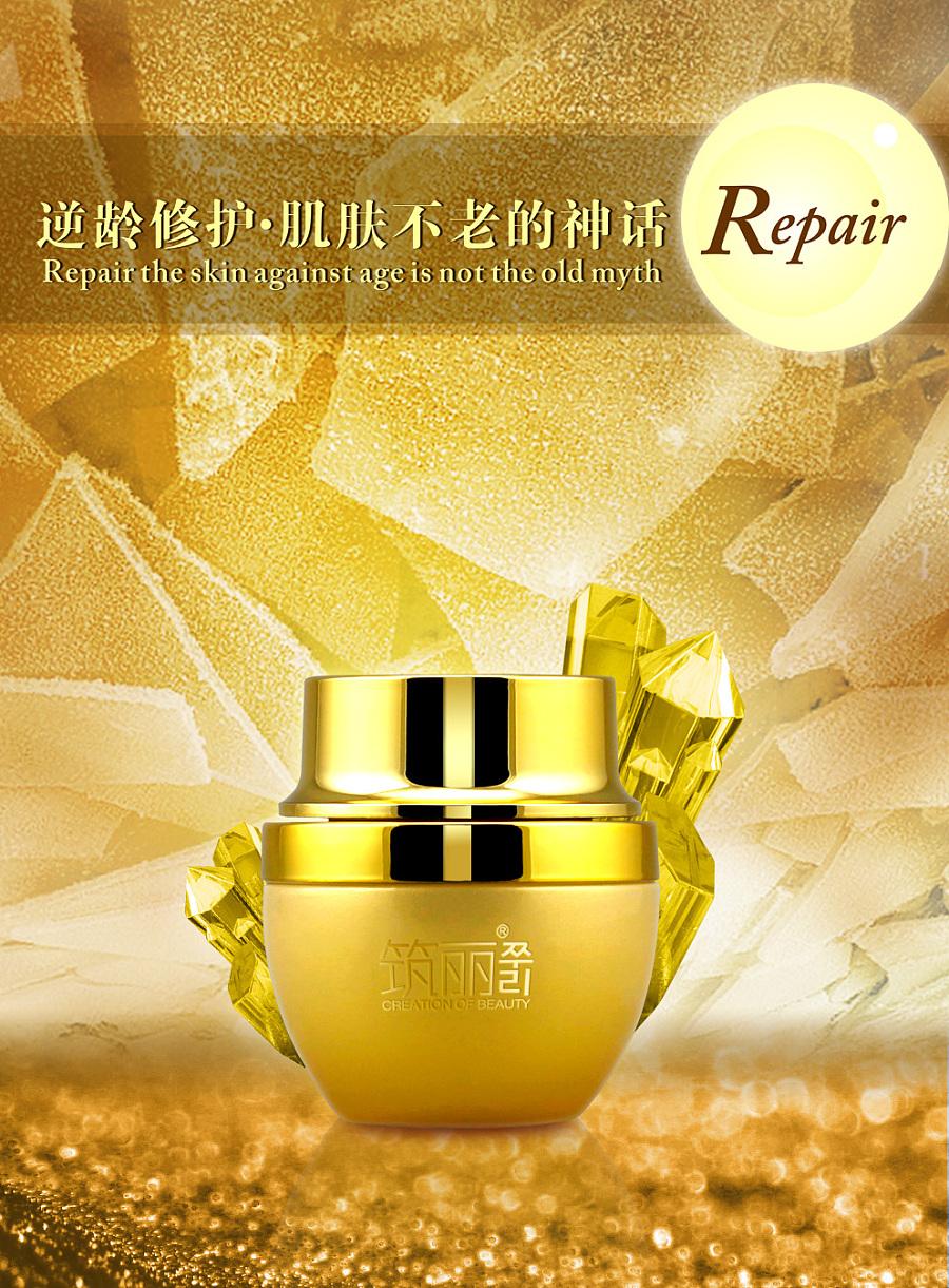 护肤品海报-2|宣传品|平面|yeanluoshan - 原创设计图片