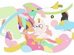 冷兔baby —— 童话剪纸系列
