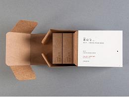 茶日子 LOGO设计  &  800g老班章包装设计