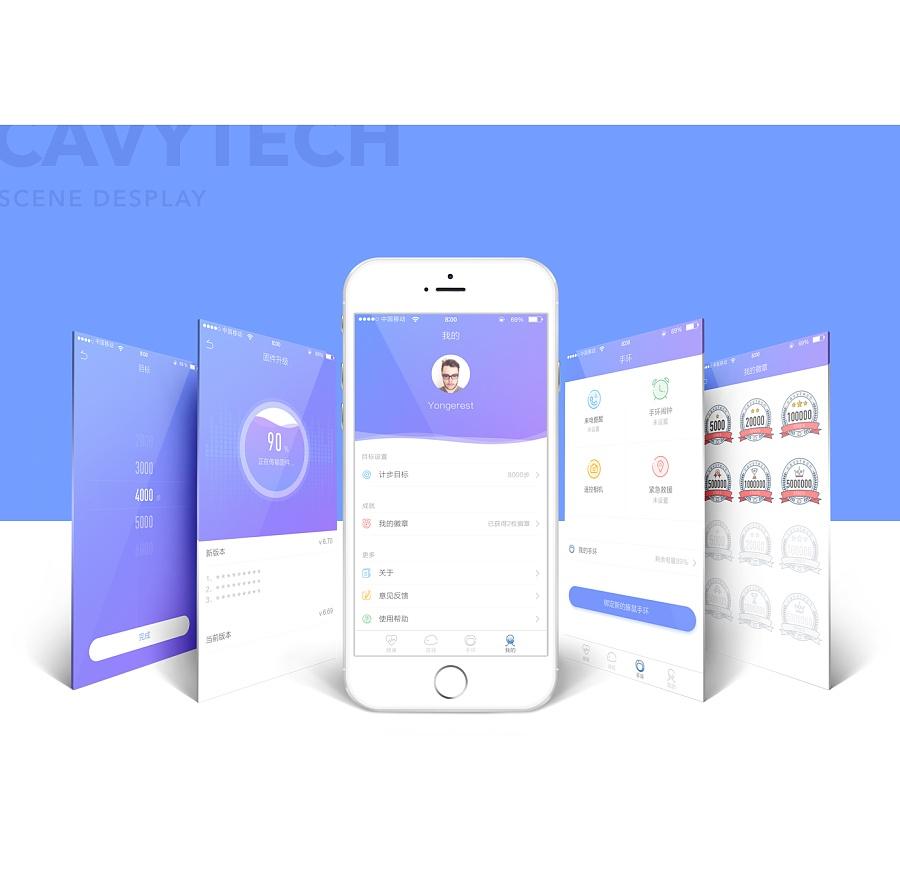 豚鼠2.0 app 重构设计图片