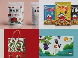 食品类包装设计集合(一)