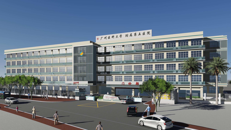 医五院_广医五院新大楼启用,黄埔首家千张病床医院来了!