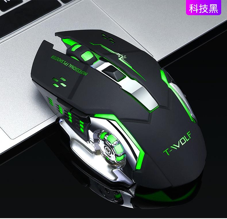 地产建筑广告鼠标|公司|Banner/详情图|CIRUKE广州亚泰充电设计院无线网页图片