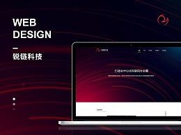 锐链官网设计