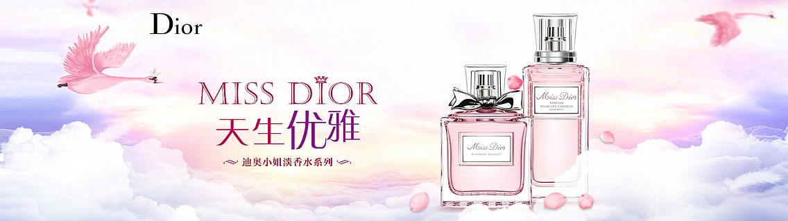 dior香水banner|网页|banner/广告图|cindy0061