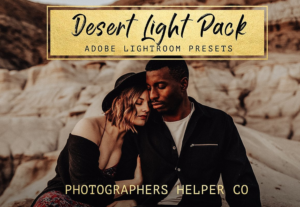 【P446】沙漠之光LR预设套装Desert Light LR Preset Pack