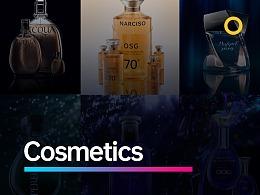 Cosmetics渲染练习