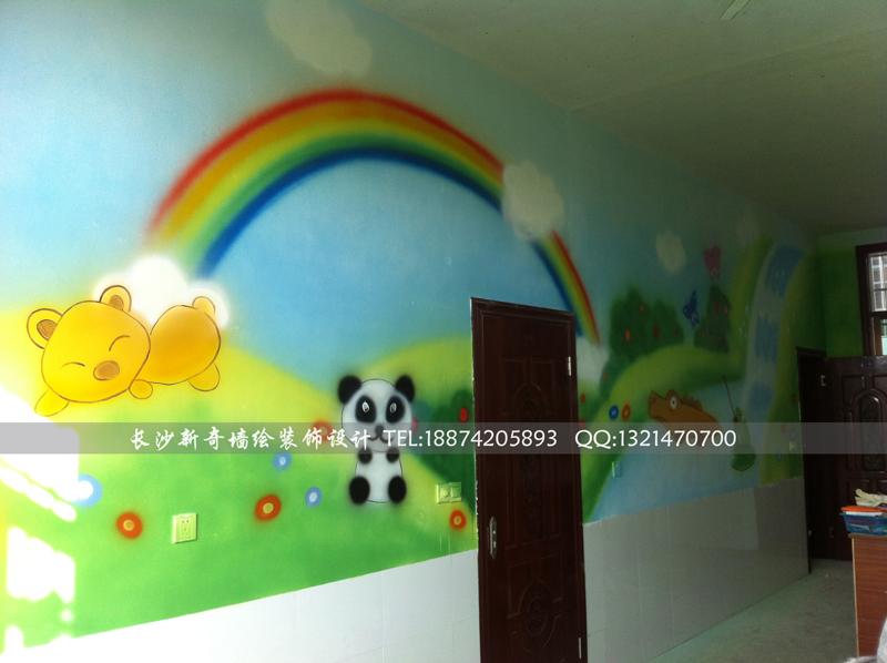 星沙幼儿园