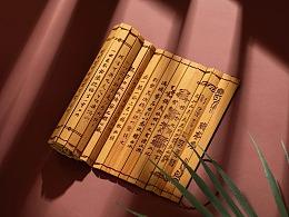 竹简  摄影道具  书法  雕刻 兰亭序 中国传统文化