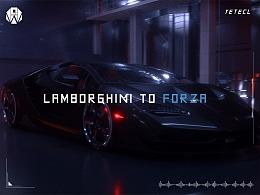 Lamborghini to Forzn