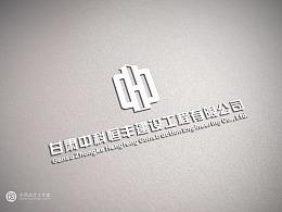 甘肃中科恒丰建设公司logo设计