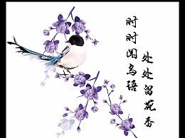 AI插画~花鸟