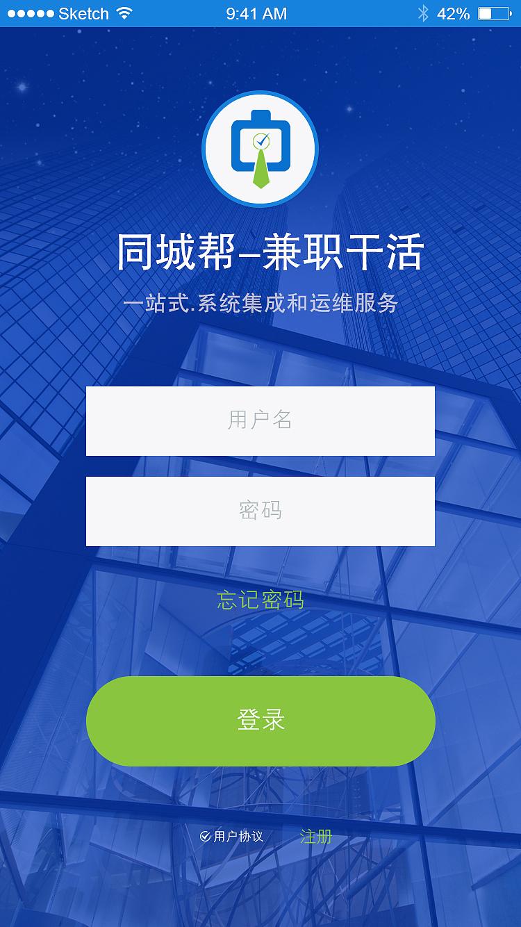 手机app页面设计 ui app界面 ouyangzetao - 原创作品