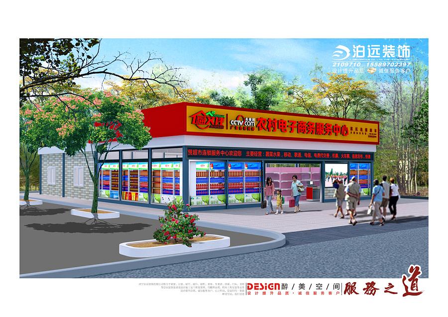 济宁惠民连锁超市钢结构效果图设计