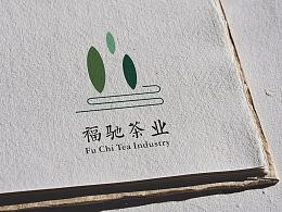 福驰茶业 VI设计