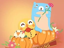 观察日记丨感恩节