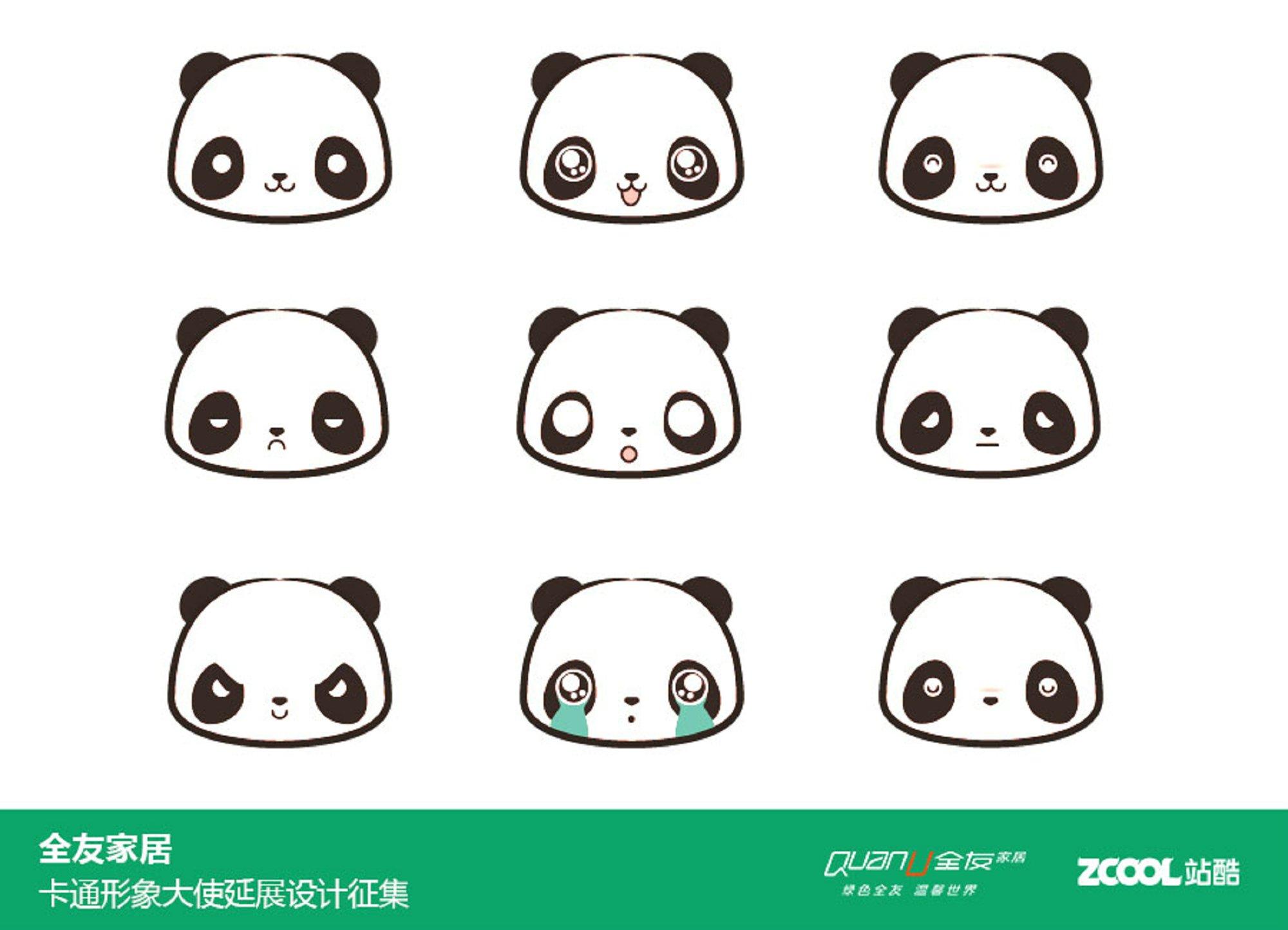熊猫手绘图片简笔画