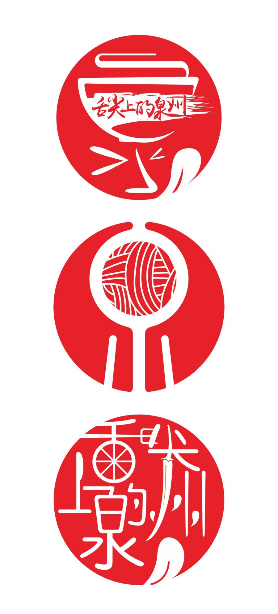 标志|平面|ankeme-原创设计作品-站酷(40多平米小户型设计图图片