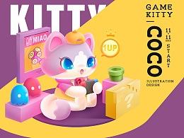 COCO布偶猫吉祥物设计与图形延展