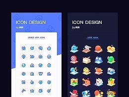 icon设计和小动效