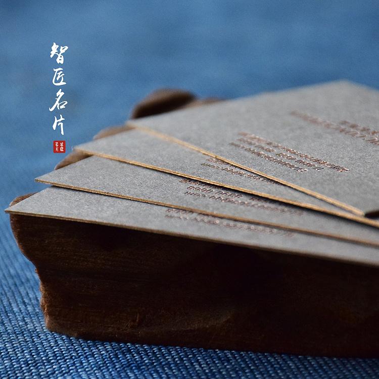 粉刷匠用口风琴谱子-智匠名片 擦边名片工艺的应用