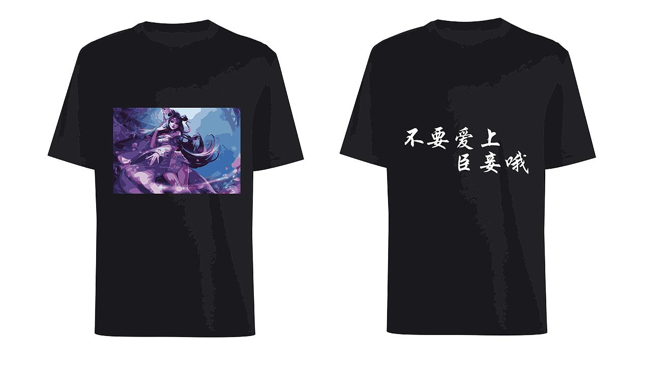 王者荣耀t恤印刷图案