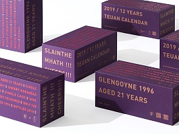 GLENGOYNE WHISKY GIFT BOX  × 特丸 × 饮事