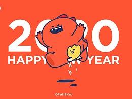 KINO | 2020开年特辑